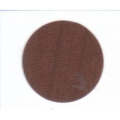 Загл. WEISS под минификс - смкл. 7455 Koyu Ceviz (Темный Орех)
